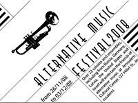 Προσκλήσεις Συναυλίας Τζαζ Μουσικής