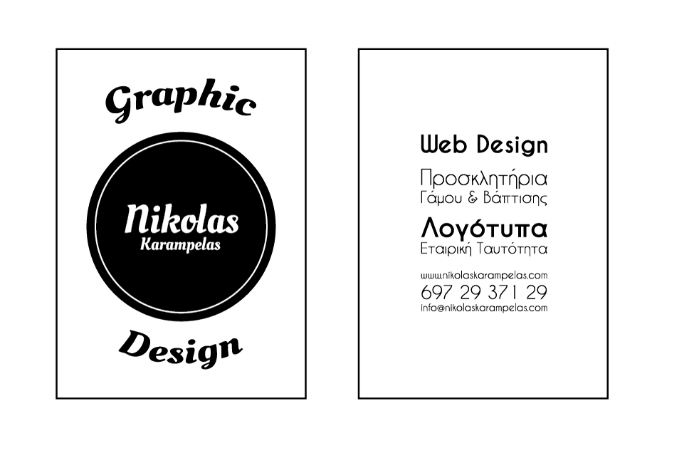 Nikolas Karampelas Graphic Design Business Cards