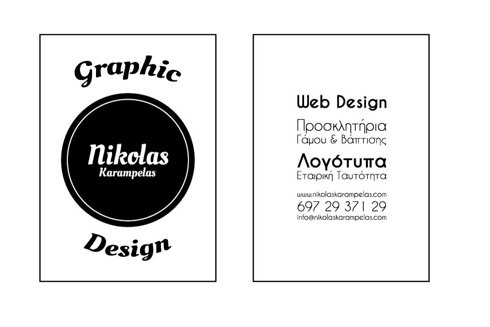 Nikolas Karampelas Graphic Design Business Cards